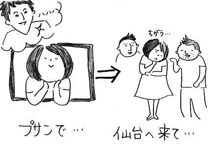 tekimochi3.jpg