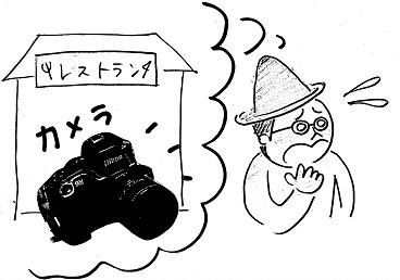 zaknr3.jpg
