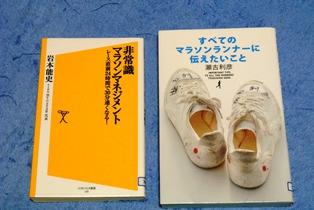 20121128図書