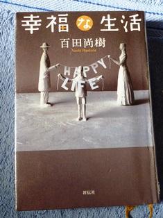 20130305図書-3