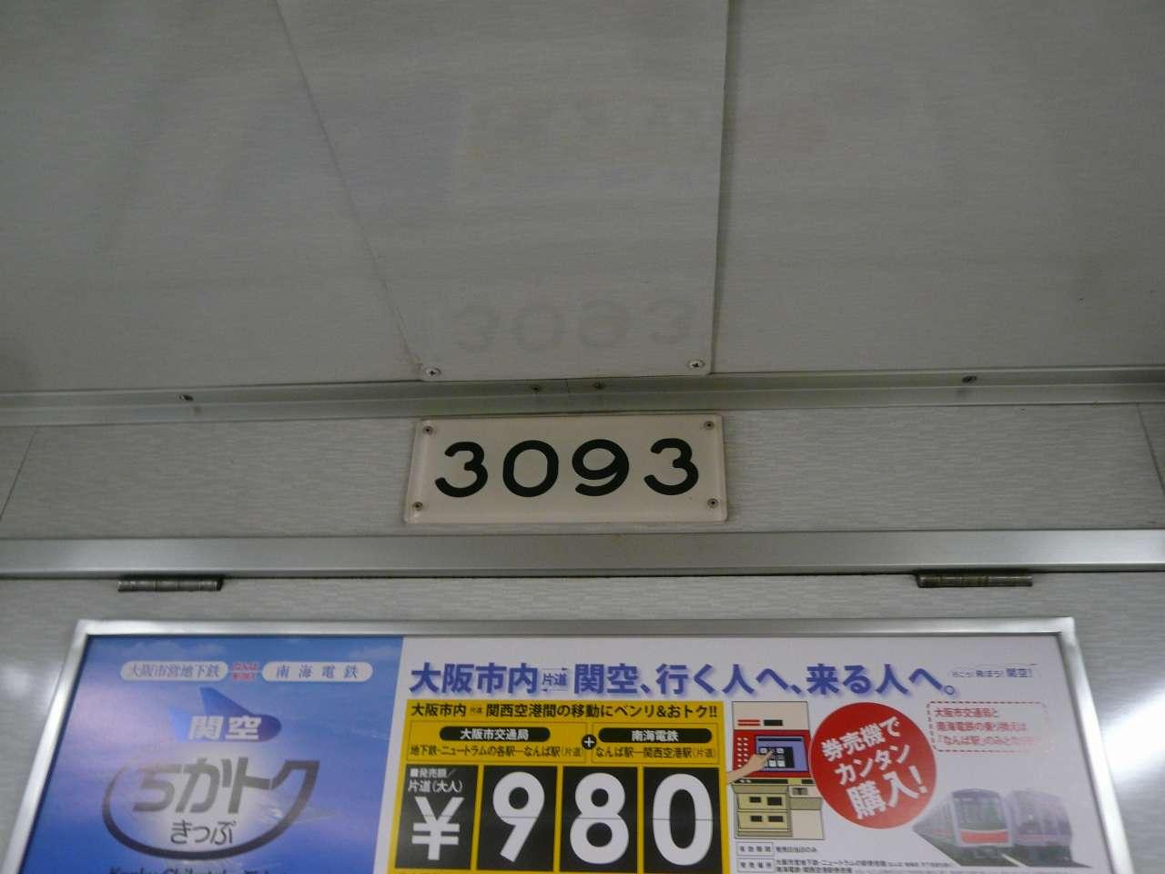 P1260040.jpg