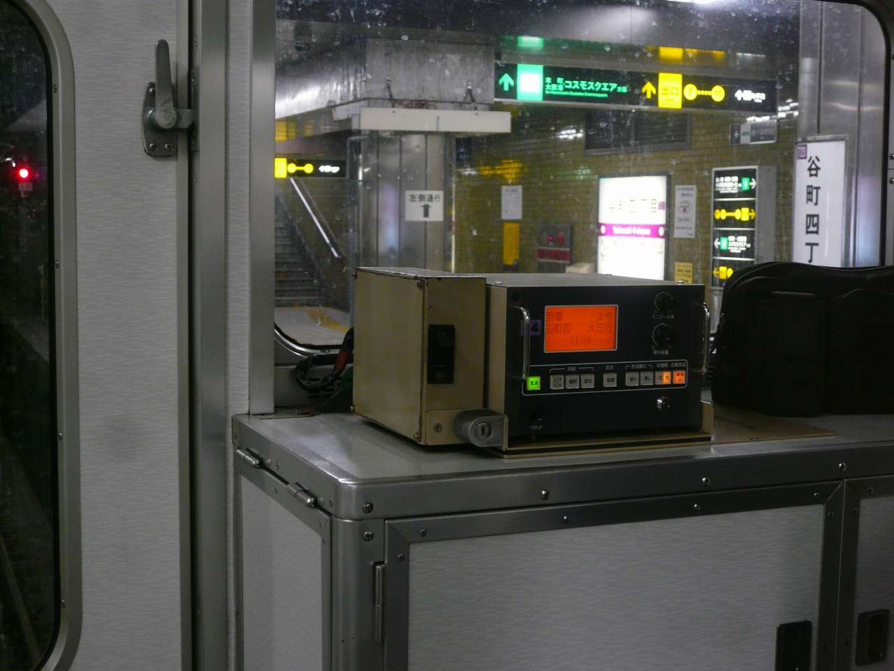 P1260044.jpg
