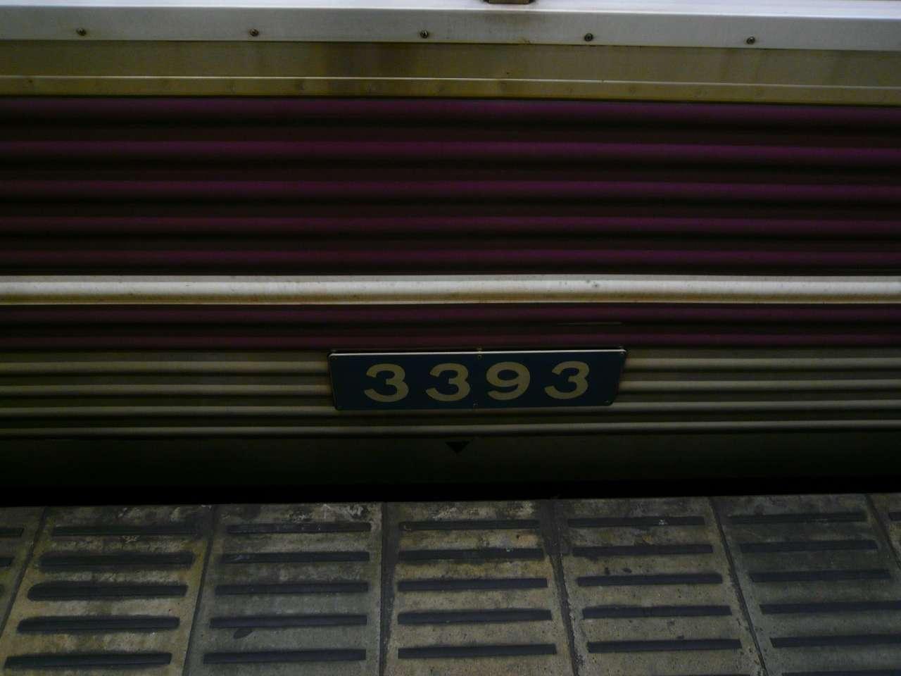 3393外側銘板