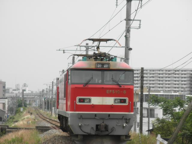 EF510-8B
