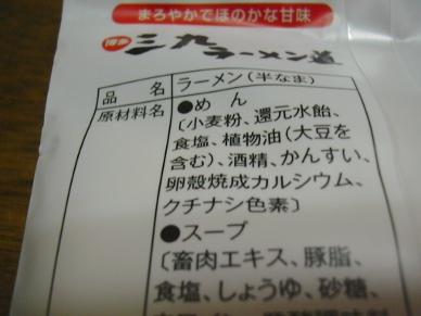 20141214_03.jpg