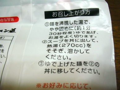20141214_04.jpg