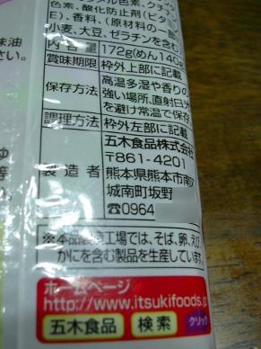 20141221_01.jpg