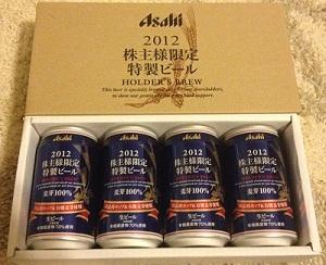 asahi2012-1.jpg