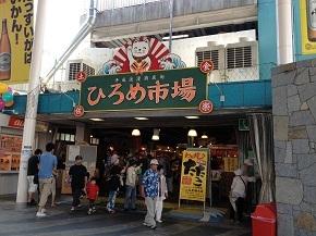 kochi2-8.jpg
