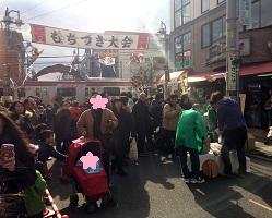 mochitsuki2014-1.jpg