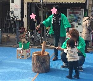 mochitsuki2014-4.jpg