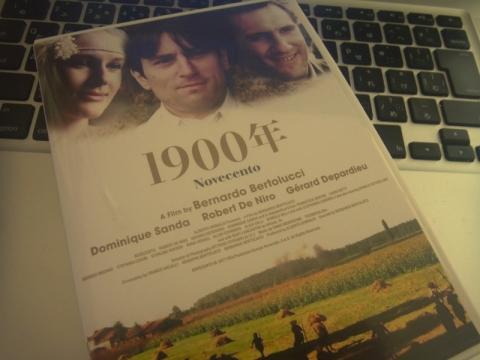 個人的第1位映画「1900年」がDVD化されていた!