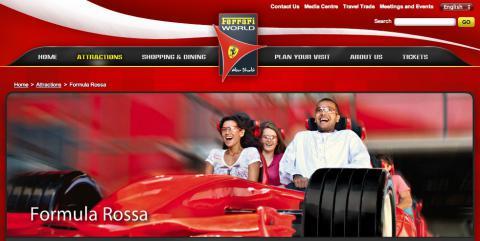 ジェットコースターの世界最速はやはりフェラーリ