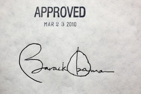これがオバマ大統領のサイン!ですが…