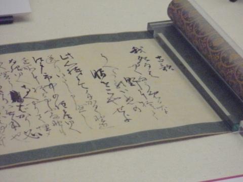 広重の遺言に江戸東京博物館で出会う