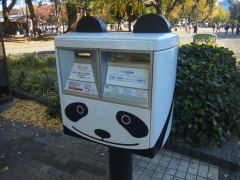 郵便ポストまでパンダな上野…