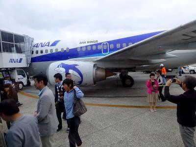 05_間近の飛行機