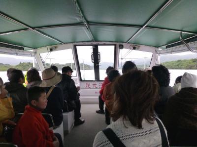 05_遊覧船搭乗