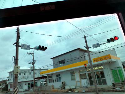17_日本最南端の信号