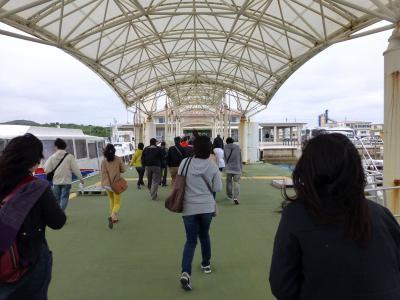 02_小浜港到着