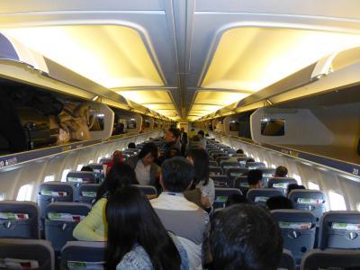 05_沖縄行jet