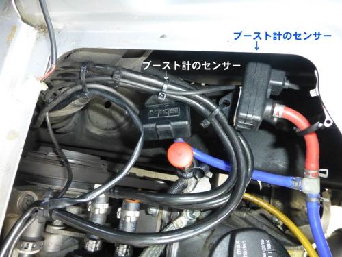 09_センサー取り付け