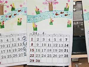 4月カレンダーミニ