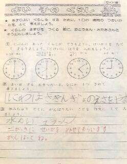 natuyasuminotomo 002