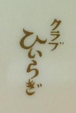 sa-mo 014