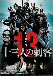 侍 (映画)