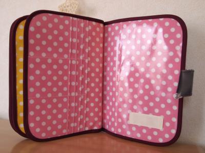 052*3人用母子手帳ケース