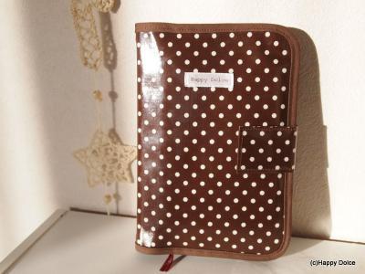 057*3人用母子手帳ケース