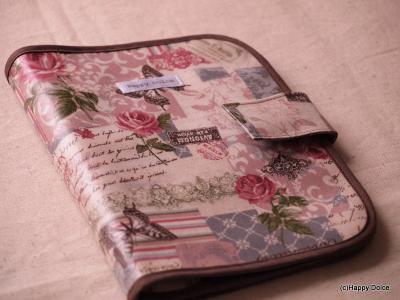 030*2人用母子手帳ケース