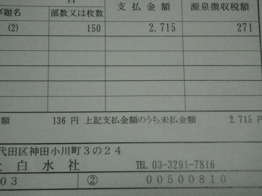 IMGP2522.jpg