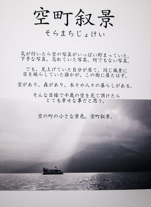 _0024358sss.jpg