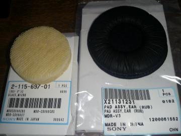 MDR-CD500 交換用部品