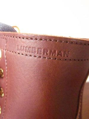 lumbermanboots-16.jpg