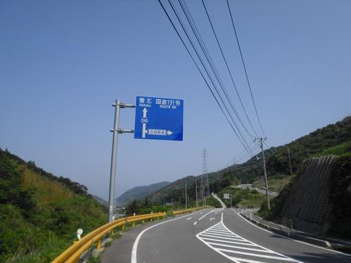 CIMG5270.jpg