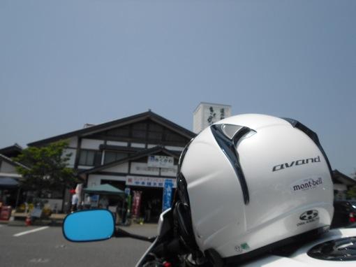 CIMG5287.jpg