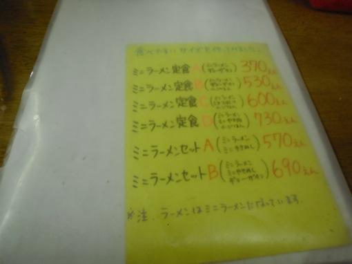 CIMG5507.jpg