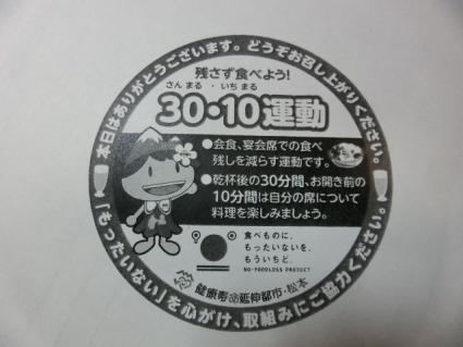 CIMG6421 (640x480)