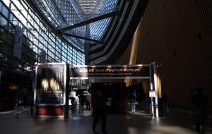 2012TIAS入口