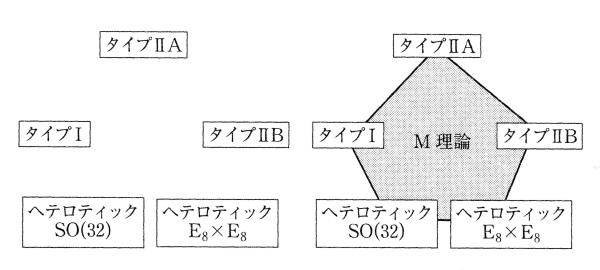 画像データ6-6