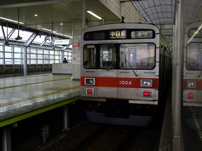 2013_03130009
