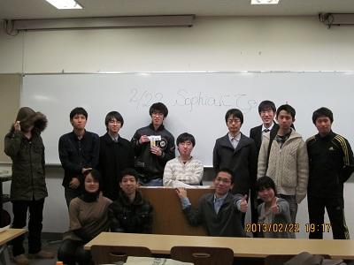2013.2.22 交流会 集合写真1