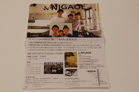 2014011307.jpg
