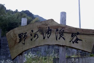 20121028_05.jpg