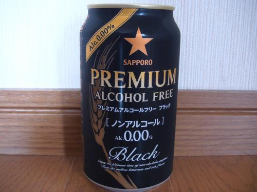 12.05.31.お酒1