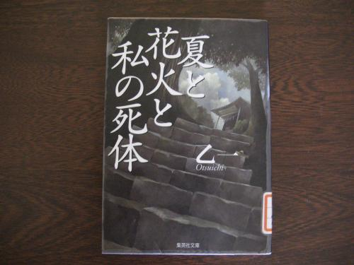 12.06.29.読書