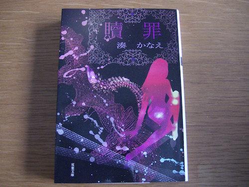 12.11.27.読書